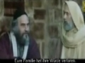 [01/11] Die reine Mutter Maria (a.s) - English Sub German