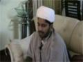 [Lecture-1] Idaratanzeel -tafseer e sura aal e imran - H.I Iftikhar Ahmed Ghadeeri - Urdu