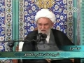 [18] شرح دعای مکارم الاخلاق - سخنرانی آیت الله ناصری - Farsi