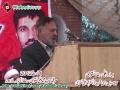 Speech by Senior Br. Ali Raza Naqvi - 17th Martyrdom Anniversary Dr. Muhammad Ali Naqvi Shaheed - 4 March 2012 - Urdu
