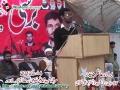 Tarana by Br. Atir Haider - 17th Martyrdom Anniversary Dr. Muhammad Ali Naqvi Shaheed - 4 March 2012 - Urdu