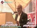 Speech Senior Br. S. Amjad Kazmi - 17th Martyrdom Anniversary Dr. Muhammad Ali Naqvi Shaheed - 4 March 2012 - Urdu
