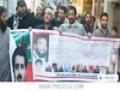 [10 Feb 2013] Kashmir remains under curfew - English