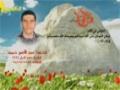 Martyr Mohamad Hmayed (HD) | من وصية الشهيد محمد عبد الأمير حميّد - Arabic