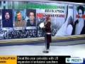[11 February 2013] 34th Anniversary of Islamic Revolution - The Debate - English