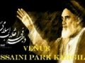 *MUST WATCH* Kargil celebrates 34th Anniversary of Islamic Revolution in Iran - 11 February 2013 - Urdu