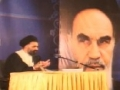 [Seminar Day 2] Inqilab-e-Islami Sarchashma-e-Wahdat - Ustad Syed Jawad Naqavi - Urdu