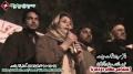 [13 Jan 2013] Lahore Dharna - Speech Daughter of Sardar Shaukat Hayat - Urdu