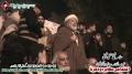[13 Jan 2013] Lahore Dharna - Speech H.I. Sheikh Shafi - Urdu