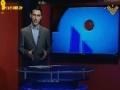 [10 Feb 2013] An Eye on The Enemy | عين على العدو - حلقة - Arabic
