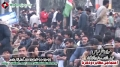 [14 Jan 2013] Lahore Dharna - Speech Mulana Fakhar Abbas - Urdu