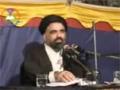 [04] Wahdat Paigam-e-Karbala - Ustad Syed Jawad Naqavi - Urdu