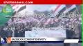 [Media Watch] Iraq Rally Quetta Blast Incident - Urdu