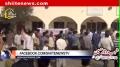 [Juloos o Janaza] Shaheed Waqar Hussain - 30 Jan 2013 Karachi - Urdu