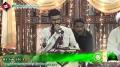 [جشن ولادت صادقین ع] Naat by Brother Atir Haider - 3 February 2013 - Urdu