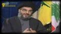 Interview Mr. Syed Hasan Nasrallah New | مقابلة السيد نصر الله على الجديد - Arabic