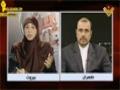Is Syrian crisis is heading towards settlement | بين قوسين | هل تتجه الأزمة السوري Arabic
