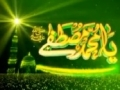 Promo Jashan Milad un Nabi - Islamic Centre of England (London) - 17/02/13 - Urdu