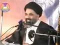 [07] Wahdat Paigam-e-Karbala - Ustad Syed Jawad Naqavi - Urdu