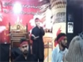 **SHABE ASHUR** Matamdari by Brother Sibtain in Faisal Town, Lahore - Urdu