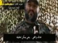 Hajj Imad Mughniyeh | الحاج عماد مغنية - الإطلالة الإعلامية الاولى - Arabic