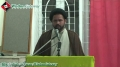 34th Anniversary Islamic Revolution in Iran - Speech Mulana Syed Ali Afzal - 10 Feb 2013 - Karachi - Urdu