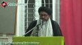34th Anniversary Islamic Revolution in Iran - Speech Mulana Syed Razi Haider - 10 Feb 2013 - Karachi - Urdu