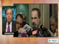 [14 Feb 2013] Syria should be Obama\'s top strategic priority - English