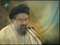 [15 Feb 2013] خطبه های نماز جمعه تهران Friday Sermon - Farsi