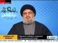 [16 FEB 13] Syed Hasan Nasrallah speech - Hizbullah Martyrs Day - English