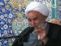 [22] شرح دعای مکارم الاخلاق - سخنرانی آیت الله ناصری - Farsi