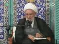 [23] شرح دعای مکارم الاخلاق - سخنرانی آیت الله ناصری - Farsi