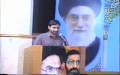 فکرِ خمينی اسلام کا دفاع Part 1 Defense of Islam by the Ideology of Ayatullah Khomenei (Seminar