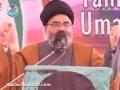 سانحه کوئٹه (Jhang) Tehreek-e-Bedari-e-Ummat-e-Mustafa (s) - 17 February 2013 - Urdu