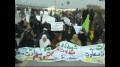 Pakistani Shiite Muslims Voice Anger Over Saturday Blast - 17 Feb 13 - English