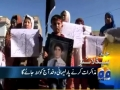 [19 FEB 2013] Update on Quetta situation - Urdu