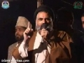 Speech at Dharna Imamia Colony, Lahore - 19 February 2013 - Ustad Syed Jawad Naqavi - Urdu