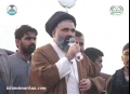 Speech at Dharna Motorway Interchange, Lahore - 19 February 2013 - Ustad Syed Jawad Naqavi - Urdu