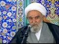 [25] شرح دعای مکارم الاخلاق - سخنرانی آیت الله ناصری - Farsi