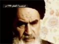 [10] Documentary - Islamic Revolution Iran - انقلاب اسلامی ایران - Urdu