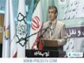 [20 Feb 2013] Tehran hosts 12th Intl. Traffic & Transportation Conference - English