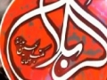 Take me to Karbala - Hamid Alimi - Farsi sub English