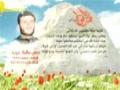 Martyr Hasan Malek Harb (HD) | من وصية الشهيد حسن مالك حرب - Arabic