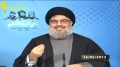 [16 Feb 2013] Sayyed Nasrollah | فصل الخطاب - القَسَم - Arabic