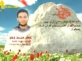 Martyr Ghassan Mohamad Zaatar (HD) | من وصية الشهيد غسان محمد زعتر - Arabic