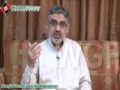 [2/2] *Must Watch*آگهی Quetta Blast and situations after Dharna all over Pakistan - S. Ali Murtaza Zaidi - Urdu
