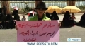 [24 Feb 2013] Friday prayers in Yemen call for nationwide unity - English