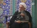 [28] شرح دعای مکارم الاخلاق - سخنرانی آیت الله ناصری - Farsi