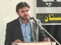 [17 Feb 2013] MWM Political Workshop - Why Politics in Shiite - Br. Nasir Abbas Shirazi - Karachi - Urdu