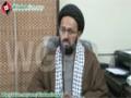 Quetta Blast and situations after Dharna all over Pakistan - H.I. Sadiq Raza Taqvi - Urdu
